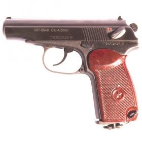 Пневматический пистолет МР 654К-20