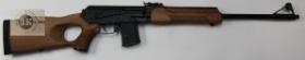 Вепрь-223, СОК-97, ствол 590 мм.