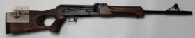 Вепрь-308, СОК-95, 7,62х51, ствол 520 мм., без оптического прицела