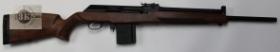 Вепрь-Хантер, .308 WIN, ВПО-101, ствол 550 мм.
