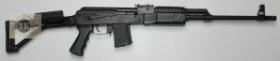 ВПО-125, ВЕПРЬ-1В, .223REM, ствол 520 мм.