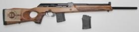 ВЕПРЬ-223-Супер, СОК-97М, ствол 550 мм.