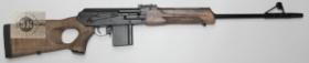 Вепрь-243, СОК-243, ствол 590 мм.