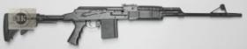 Вепрь-308, СОК-95, ствол 520 мм. (приклад телескопический)