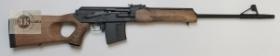 ВПО-123-01, Вепрь, 7,62х54R, ствол 590 мм.