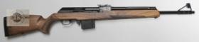 Вепрь-Хантер, .308WIN, ВПО-101М, ствол 550 мм.