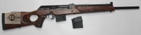 ВЕПРЬ-308-Супер, СОК-95М, ствол 550 мм.