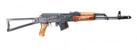 Карабин охотничий МА-АК-02