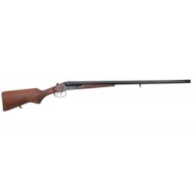 Двуствольное ружье МР-43